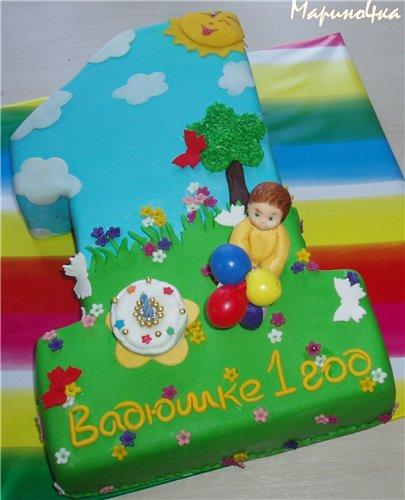 0f2e6e17982f - Детские торты - Фотоальбомы - Торты на заказ в г.Сумы.